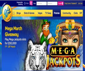 Gala Bingo's Mega March Giveaway